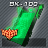 1Booty - Key.png