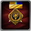 achievement_event_wildpet-kill-wildpetboss_1_63x63.png